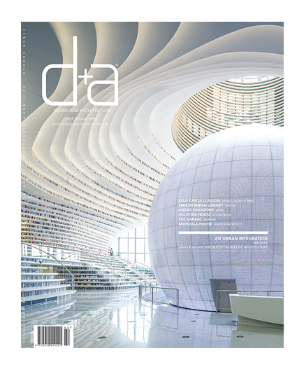 Design and architecture for Architectural design issues